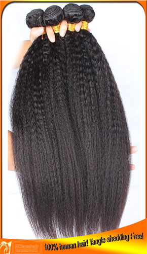 Wholesale brazilian wefts-300 grams/lot