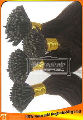 Virgin Brazilian Human Hair Extensions