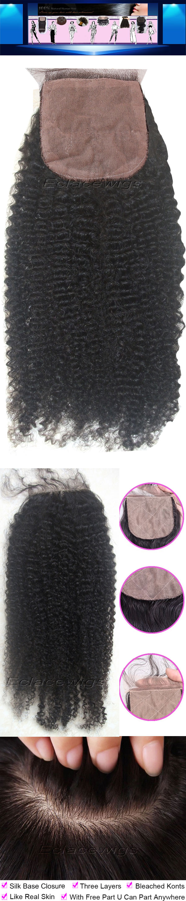 silk base top closures