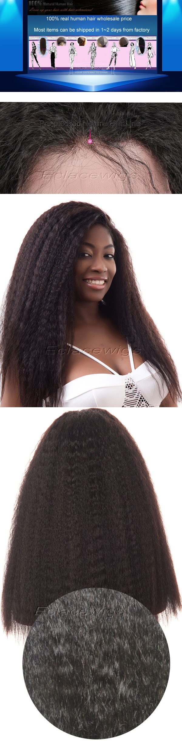 Kinky straight wig hair