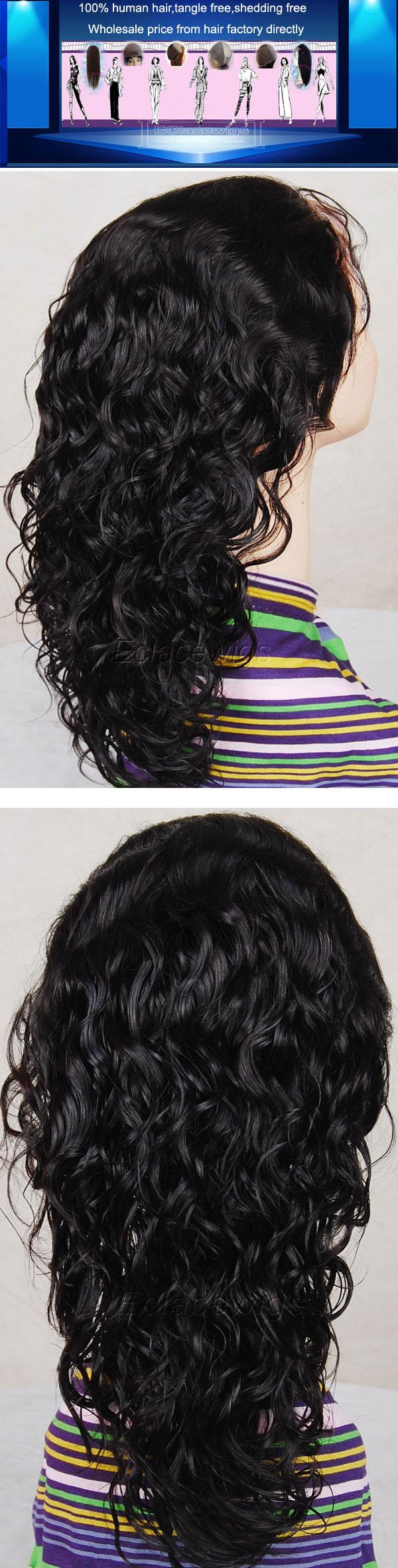 25 curl wig